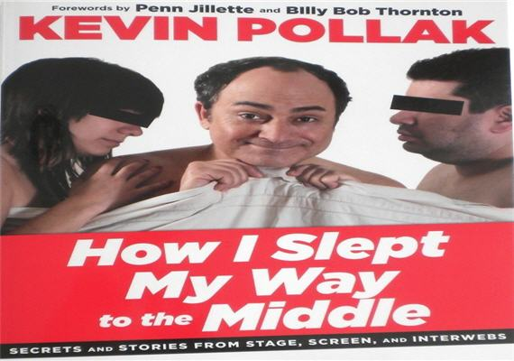 Kevin-Pollak-Comedy-Tour
